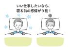 開催100回記念!特別プレゼント企画【方眼ノート1DAYベーシック講座】